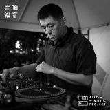 Sound Upon Clouds vol. 02 - 林強 Lim Giong