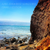 COLUMBUS BEST OF JUNE 2016 MIX- ISRAELI EDITION