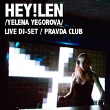"BIRTHDAY Live-DJ-SET ""Ticket to the future"" by HEY!LEN"
