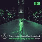 #MBFWRussia VIP Lounge set at the 33th season  part 01