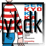 20181106 (ykdk All Mix)
