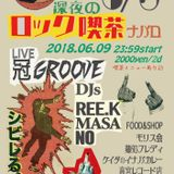 Ree.K 2018.06.09. Rock Cafe Navaro#7 Special