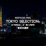 R135TRACKS PRES. TOKYO SELECTIONs #003(2017.05.01)