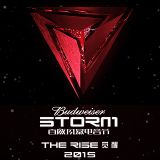 Tiesto live @ Storm (Shanghai,China) – 03.10.2015