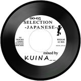 2000-2005 JAPANESE REGGAE SELECTION