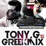 Greek Mix ~ Ελληνικά Μιξ ~ Μάρτιος 2017 ~By Tony.G