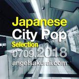 Japanese City Pop Selection, 0709, 2018