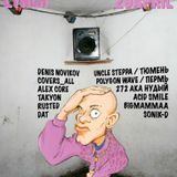 Masif Kolbassive - air 24-04-2017