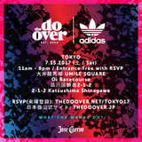Jamie Strong @ The Do-Over Tokyo (7.15.17)