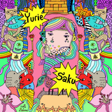 Saku XV (Progressive & Electro House Mix)