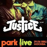Justice - DJ Set @ Park Live , Moscow - (29.06.2013)