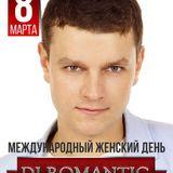 Barbaris Club (Mariupol) 08.03.14 @ DJ ROMANTIC Live Mix