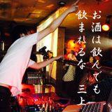 2016 Xi-lium公募mix by ジョンみかみ