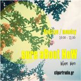 SURE ABOUT NOW 2.0.18 - Clipartradio.gr (20.01.14)