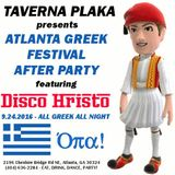 02 All Greek All Night @ Taverna, Plaka Atlanta, GA Disco Hristo GREEK FESTIVAL AFTER PARTY 9-24-16