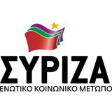 Πάνος Λάμπρου - Όχι στην στήριξη του κ.Σταυρινάδη από τον ΣΥΡΙΖΑ