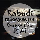 THE MIXWAY PODCAST EPISODE 9 GUEST MIX: DJ A1