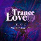 Trance Love @ BOX night club @  Calvin.W Live set