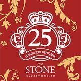 Sasha Alx - live @ '25 Project' @ Stone Club (30-05-2008)