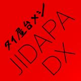 JIDAPADX