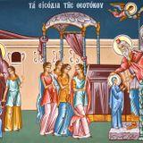 Κήρυγμα της εορτής των Εισοδίων