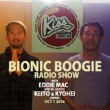 Bionic Boogie Radio Kiss FM Australia - with special guests Keito & Kyohei 1 Oct 2016