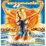 Billy 'Daniel' Bunter Tazzmania 27th Sept 1996