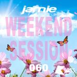 Jamie - Weekend Session 060 (02.07.16)