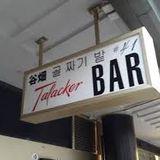 Gaetano DJ live @ Talacker Bar, Zürich, 10.10.2015