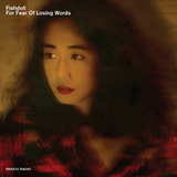 Fishdoll - For Fear Of Losing Words on Paxico Radio