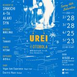 UREI Down Load Mix 20150228 by SINKICHI