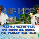 Hip Hop BLOK! #7 (full)