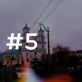 #5 - Хто і як робіць двіж пра медыя  ў Гродна