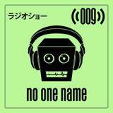 Robot Groove Radio Show 009 - No One Name (November 2017)