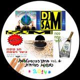 (SET vol.6) מזרחית MIxxx מרתון רמיקסים לפסח 2014 סט D.J SAM