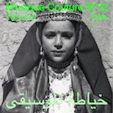 Musique Couture N°32 - Yassine (كوتور ميوزيك عدد 32 - ياسين)