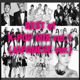 BEST of K-POP MIX vol.1 (JAPANESE ver.) 80min  [BIGBANG  , KARA , 少女時代, 2NE1 , Super junior etc...]