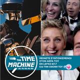 The Time Machine - 10s with G. Bakalakos