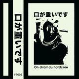 Taciturne - Live Session (08.12.97)