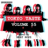 TOKYO TASTE VOL.55