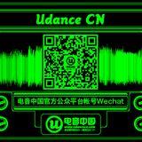 UDance Radio China: Friday Affairs ep75 Introduction w/ co-host  Daisy/Daedelus triplets/Mixtape