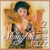Just my Shanghai lil