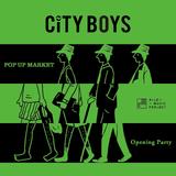 男子漢二手市集 CITY BOYS POP-UP MARKET MIX