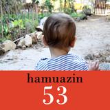 hamuazin no. 53 World Soul