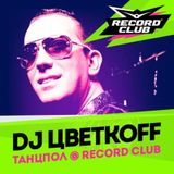 DJ Tsvetkoff - Record Dancefloor# 318 (15-08-2014) http://mp3za.ru/tags/Radio+Record/