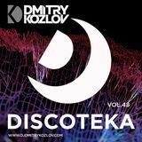 DJ DMITRY KOZLOV - DISCOTEKA vol.48 (FUTURE & BASSLINE HOUSE)