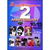 A-light Happiness 2nd anniversary 再現MIX