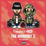 DJ Blighty & Jaguar Skills - #TheWorkout Part.02 // R&B, Hip Hop, Dancehall & U.K.