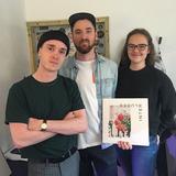 Moody Food w/ Danvers [Wotnot, CoOp Presents] - 28th April 2018