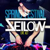 Zeilow - Spring Festival (Live Act)